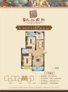 航宇・长江国际2室2厅1卫96平方米户型图