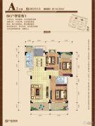 舜皇城3室2厅2卫144平方米户型图