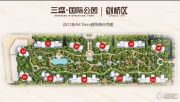 三盛国际公园・香缇时光规划图
