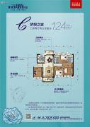 碧桂园珑尚花园3室2厅2卫124平方米户型图