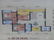 中科・九川广场2室2厅2卫0平方米户型图