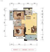鑫远御文台二期2室2厅1卫83平方米户型图