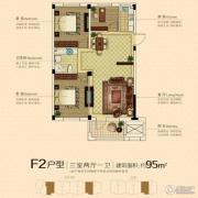 澳海澜庭2室2厅1卫95平方米户型图