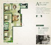绿朗时光3室2厅1卫103平方米户型图