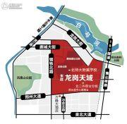 东胜・龙岗天域规划图