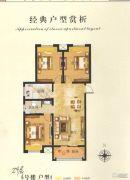 华天公馆3室2厅1卫115平方米户型图
