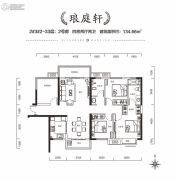 中建・江湾壹号4室2厅2卫134平方米户型图