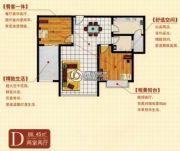亿腾时代广场2室2厅1卫86平方米户型图