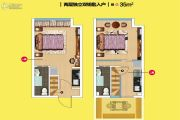 华尔中心0室0厅0卫35平方米户型图