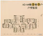 保利东江首府123--167平方米户型图