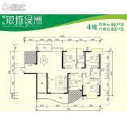 智弘银城绿洲4室2厅2卫170平方米户型图