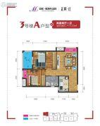 美联联邦生活区二期城仕2室2厅1卫74平方米户型图
