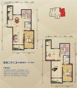 泛宇惠港新城4室2厅2卫197平方米户型图