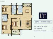 安阳荣盛华府3室2厅2卫141平方米户型图