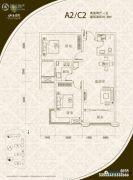 山海景湾2室2厅1卫80平方米户型图
