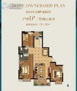 东湖湾3室2厅2卫121平方米户型图
