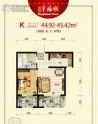 坤博幸福城1室1厅1卫44平方米户型图