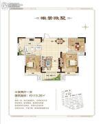 同信・滨江壹�3室2厅1卫113平方米户型图