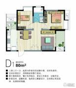 新加坡尚锦城2室2厅1卫80平方米户型图