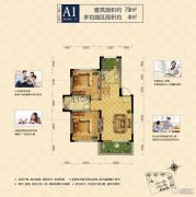 中冶・上和郡2室2厅1卫79平方米户型图