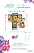 亿都・新天地3室2厅2卫113平方米户型图