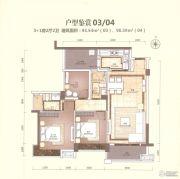 奥园外滩4室2厅2卫93--98平方米户型图