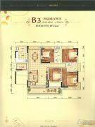 江南御景4室2厅2卫149平方米户型图