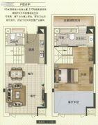 中海联智汇城1室2厅2卫43平方米户型图