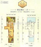 遂宁天鹅湖2室2厅3卫127平方米户型图