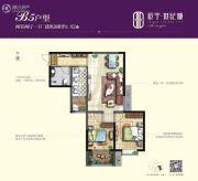 辰宇世纪城2室2厅1卫82平方米户型图