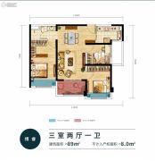 万科云子3室2厅1卫89平方米户型图