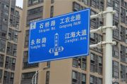 万科爱情公寓交通图