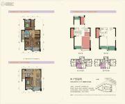 群升江山城4室3厅3卫141平方米户型图