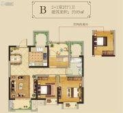 林泰嘉境天成3室2厅1卫89平方米户型图
