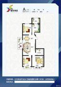 张家口新城・新华学府3室2厅1卫0平方米户型图