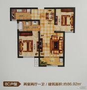 沪强・巴黎春天2室2厅1卫86平方米户型图