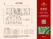 锦绣国际花城95--117平方米户型图