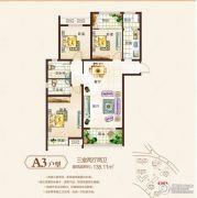 正商城3室2厅2卫0平方米户型图