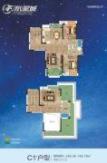 F 、水星城2室3厅2卫165--166平方米户型图