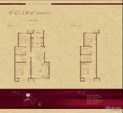 世茂原山首府4室2厅2卫136平方米户型图