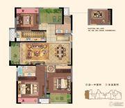 路劲城4室2厅2卫129平方米户型图