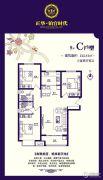 铂宫时代3室2厅2卫123平方米户型图
