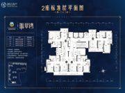 锦绣海湾城3室2厅2卫91--127平方米户型图