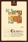 漳州角美万达广场4室2厅2卫145平方米户型图