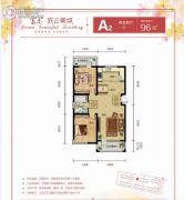 富禹・依云美域2室2厅1卫96平方米户型图
