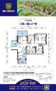华和・南国豪苑三期6室2厅2卫137平方米户型图