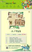 信合龙江春天3室2厅2卫127平方米户型图