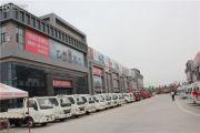 宁夏昊�N农机汽车城外景图