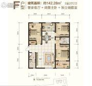 大秦御港城3室2厅2卫142平方米户型图