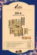 花漾溪城4室2厅2卫111--120平方米户型图